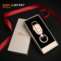 生日礼物男生送男友老公创意走心diy定制实用浪漫特别的礼品 打火机钥匙扣+刻字+礼盒包装