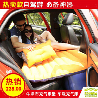 车载充气床 车震床垫 充气垫气垫床 植绒充气床垫 车载旅行床 牛津布材质