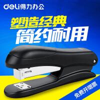 得力文具0305订书机大号订书器可旋转加厚订书机办公用品