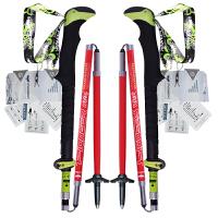登山杖碳纤维折叠超轻徒步手杖装备 眼镜蛇16系可伸缩一对