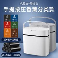 分类垃圾桶家用带盖创意厨房客厅卫生间干湿分离大号北欧大拉圾筒