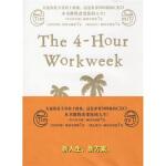 每周工作4小时 [美] 费里斯(Ferriss T.),徐慧玲 湖南文艺出版社