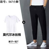 男士休闲运动套装2018t恤新款九分裤韩版潮流衣服青少年