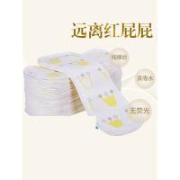 婴儿纱布尿布纯棉可洗新生婴儿用品宝宝全棉布尿片小孩介子秋冬季
