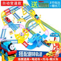 男孩托马斯小火车头套装电动多层轨道车小汽车男孩3-4-5-6岁 男孩 多变轨道(能拼17款等不同造 型)+翻转