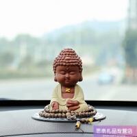 汽车摆件陶瓷创意小佛如来保平安车载可爱汽车装饰品个性摆设
