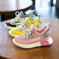 女童运动鞋宝宝椰子春秋季鞋子儿童透气男童鞋