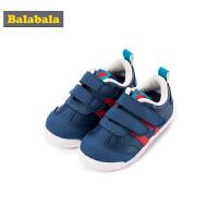 巴拉巴拉男女童鞋子运动鞋新款秋季中大童休闲慢跑鞋儿童鞋潮