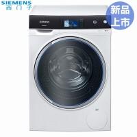 SIEMENS/西门子WM14U7600W全新变频洗衣机滚筒全自动10KG大屏触控TFT显示屏智能系统家居互联