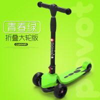 儿童滑板车可折叠闪光小孩宝宝踏板车三轮滑滑车2-3-6-12岁 k7c