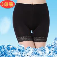 3条打底裤薄款安全裤防走光女夏蕾丝三分保险裤加肥加大码短裤