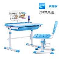 儿童书桌可升降学习桌椅套装写字桌台小孩子学生宝宝家用课桌组合