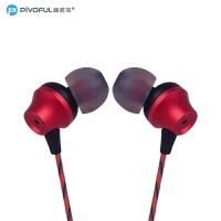 Pivoful浦诺菲PE-600编织线防缠绕有线耳机 个性化线控耳机带麦入耳式红米3耳机 通用红色