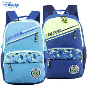 Disney/迪士尼 汽车总动员儿童小学生3-6年级双肩休闲书包RL0021