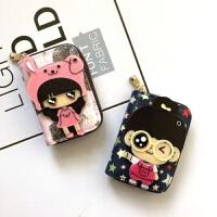韩版女式卡片包可爱卡通大容量多卡位卡包学生便携个性拉链零钱包 大头KT 镜子卡包