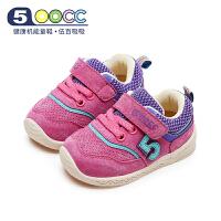 【全场5折】500cc宝宝机能鞋春秋季软底宝宝鞋男女防滑儿童鞋婴儿学步鞋