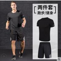 运动套装男式健身运动衣户外新品晨跑速干训练服休闲宽松跑步服装