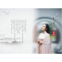 梦苇:假如我是李清照 CD 专辑 预售