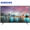 三星(SAMSUNG)UA55MUF30ZJXXZ 55英寸 4K超高清 智能网络 液晶平板电视 黑色