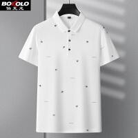 伯克龙 短袖POLO衫男士 条纹纯色纯棉彩棉 商务休闲t恤青中年宽松半袖男装上衣 A88075