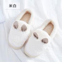 冬季女士棉拖鞋家居室内防滑厚底保暖月子鞋韩版可爱毛绒包跟棉鞋