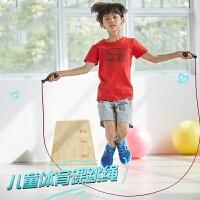 跳绳青少年/儿童专业学生手柄运动训练跳绳竞技成人儿童跳绳健身减肥器材运动体育考试比赛【A】