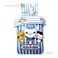 儿童被子幼儿园三件套纯棉冬被小学生床上用品1.2米1.5午睡棉被褥 其它