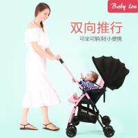 婴儿推车轻便童车折叠避震便携伞车宝宝推车双向手推车