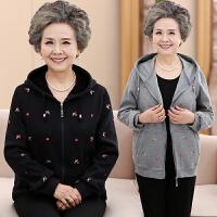 老人奶奶装春秋装抓绒卫衣60岁妈妈装春装短款中老年人女装外套70