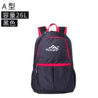 户外登山双肩包可折叠三级包男女骑行背包旅行包轻薄防水运动包