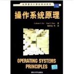 【旧书二手书9成新】单册 操作系统原理(世界著名计算机教材精选) (美)伯尔(Bic,L.F.),(美)肖(Shaw,