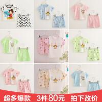 婴儿纯棉衣服男女宝宝儿童夏季夏天薄短袖套装新生儿T恤短裤0-1岁