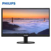 飞利浦(PHILIPS)163V5LSB2 15.6英寸LED液晶电脑显示器 电脑显示屏 163V5LSB2