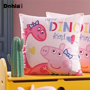 多喜爱家纺小猪佩奇系列含芯方抱枕(佩奇的恐龙王国)