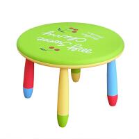 宜家风格阿木童可拆儿童学习桌/小餐桌塑料桌 宝宝餐桌 卡通桌椅 圆形环保儿童桌