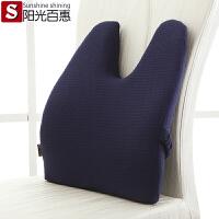 椅子靠枕冬办公室座椅靠背垫汽车记忆棉护腰坐垫靠垫