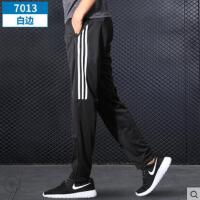 运动裤男士户外新品薄款速干篮球女足球训练裤子宽松休闲冰丝空调长裤