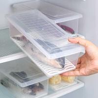冰箱收纳盒长方形带盖果蔬保鲜盒海鲜塑料厨房沥水盒
