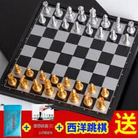 磁性国际象棋比赛专用 chess儿童迷你学生初学者成人大号便携棋盘