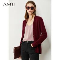【折后价:275元/再叠券】Amii空气感羊绒开衫套头毛衣女秋冬新款大码宽松外搭外套羊毛上衣