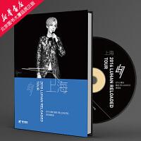 新华书店正版 鹿晗2016重启RELOADED全国巡回演唱会DVD上海站