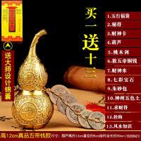铜葫芦摆件铜五帝钱真品挂件家居风水 抖音