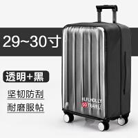 行李箱保�o套拉�U箱旅行箱套加厚耐磨防水透明20防�m罩24/26/28寸 ��力布+全透明PVC 黑色 30寸