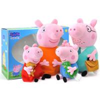 【支持礼品卡】小猪佩奇一家玩具毛绒公仔男孩玩偶女孩亲子儿童佩琪猪婴儿宝宝j8f