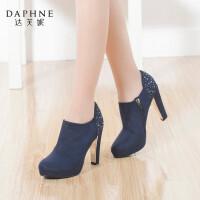 Daphne/达芙妮秋季时尚舒适优雅深口高跟女单鞋