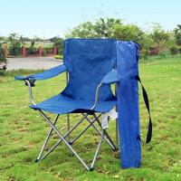户外便携式折叠椅子超轻凳子办公扶手靠背椅沙滩露营钓鱼烧烤桌椅