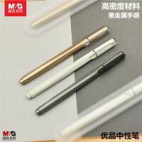 晨光优品B1901中性笔重金属手感高密度塑料杆签字笔AGPB1901黑色水笔0.5mm