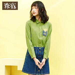 【低至1折起】森宿Z期待改变春秋装新款趣味绣花图案装饰学院衬衫女长袖