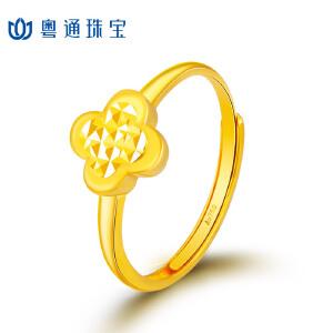 CNUTI粤通国际珠宝  18K金戒指   四叶草  时尚女款戒指   女款  约1.97克