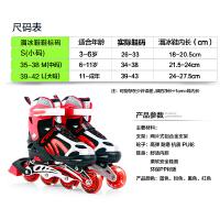 儿童全套装旱冰鞋3-10岁男女可调直排轮滑溜冰鞋